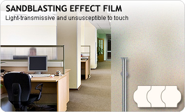 privacy film sandblast effect ASLAN E300, PREMIUM